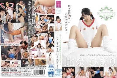 【GAID-003】               妖精的尾巴4变态爱艺术体操女孩