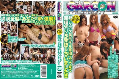 【GAR-149】          我这个处男的房间里来了超级美型辣妹军团,被强行拔出了5发!!