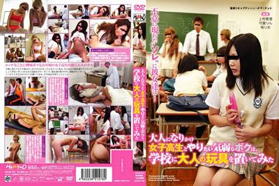 [HAVD-770]            我想要跟女高中生作爱