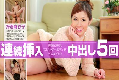 【HEYZO-0810】  鞍腿腿细长的身体! !