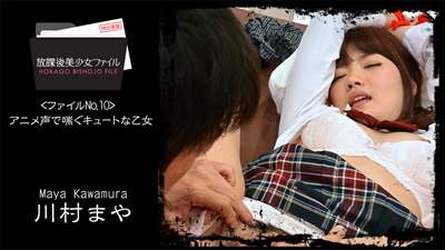 点击播放《【HEYZO-0821】         放学后美丽女孩档案10》