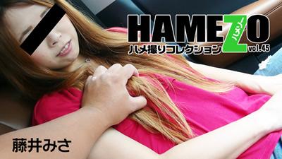 【HEYZO-1907】            HAMEZO~ハメ摄影收集~vol.45-成人动画HEYZO