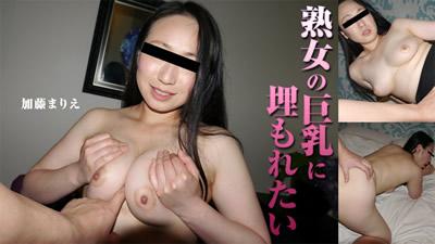 【HEYZO-1987】      想被熟女的巨乳埋没!-成人视频HEYZO