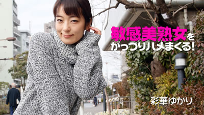 【HEYZO-2073】    敏感美熟女!