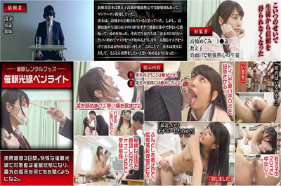【HYPN-002】         催眠租赁可爱的学生背叛了肚子,闻到臭味口臭复仇SEX! 项目:催眠笔光