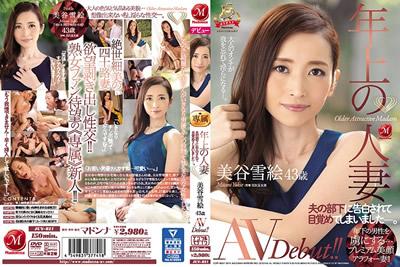 【JUY-821】             年长的人妻美谷雪绘43岁AVDebut!!被丈夫的部下告白后醒来了。