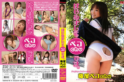 【KIDM-058】       防御薄弱的无胸罩巨乳少女没有警戒心!我把轻型汽车简单地放在车上了…