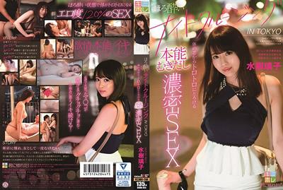 【KMHR-053】微醺赏夜景in东京 肏出本能激情猛幹 水树璃子