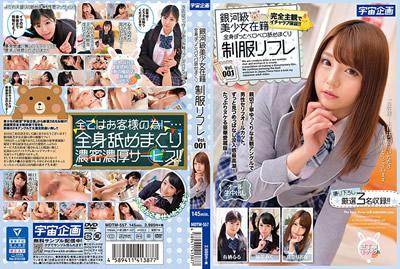 【MDTM-557】     银河级美少女在籍全身一直舔着舌头制服Vol.001