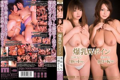 【MIAD-396】          爆乳淑女