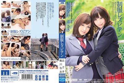 【MIAD-409】                   校服女同性恋