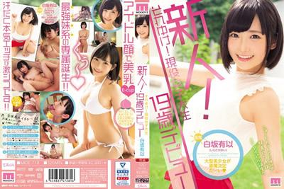 【MIDE-718】      新人!走开!现役女大学生19岁出道