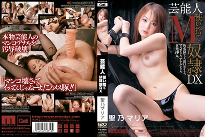 【MIGD-042】                  艺人一次性奴隶DX