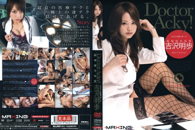 【MXGS-034】              Acky医生!