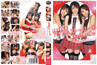 【ONCE-024】                大久保偶像物语6