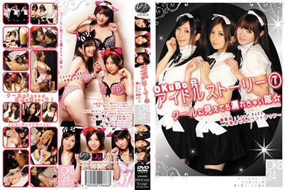 【ONCE-026】                OKuBo 7的ONCE-026偶像物语