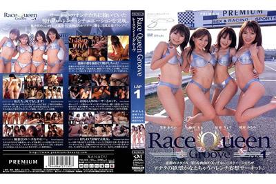 【PXD-008】               赛车皇后槽圈1