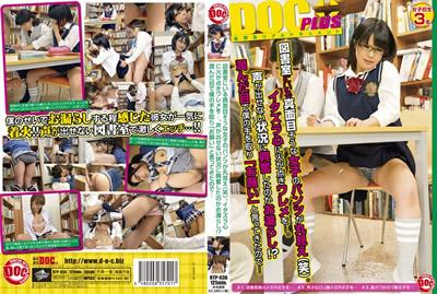 点击播放《【RTP-036】 图书馆认真用功的女孩子内裤都让人看透透 寿由香里》