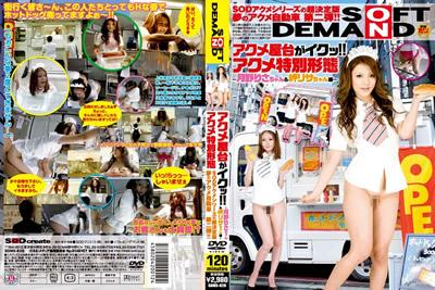 【SDMS-826】                水彩妆摊超棒!!水彩画特别形态~月野理沙&岬丽莎篇~