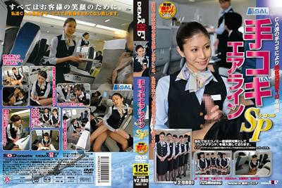 【SDMT-134】             手淫空气线SP