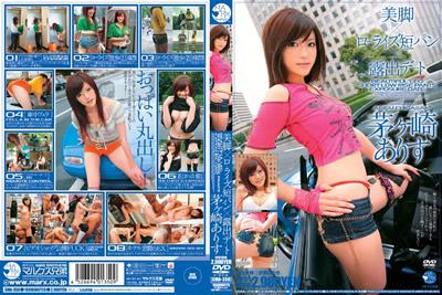 【SMA-350】                美腿×低腰短裤×露出约会
