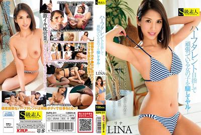 【SUPA-311】 骗肏想当混血女星正妹 风间莉娜