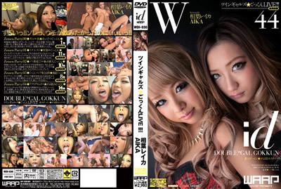 点击播放《【WDI-030】 双辣妹★吞精实况转播!!! 相叶丽香 AIKA 》