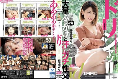 【WDI-073】              多丽莎
