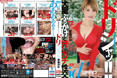 【WDI-076】     抖动!