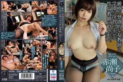 【atid-381】      严厉禁欲的女教师,由于学园的淫习被性奴教师贬低