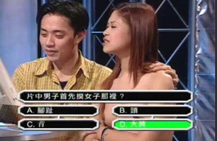 【综艺】dafugong_01