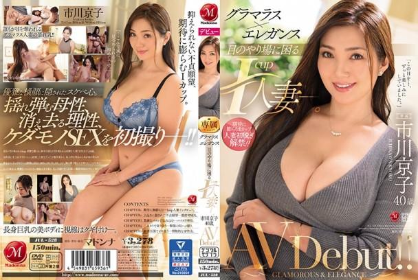迷人高雅讓人不知該看哪的I罩杯人妻 市川京子40歲 AVDebut! !
