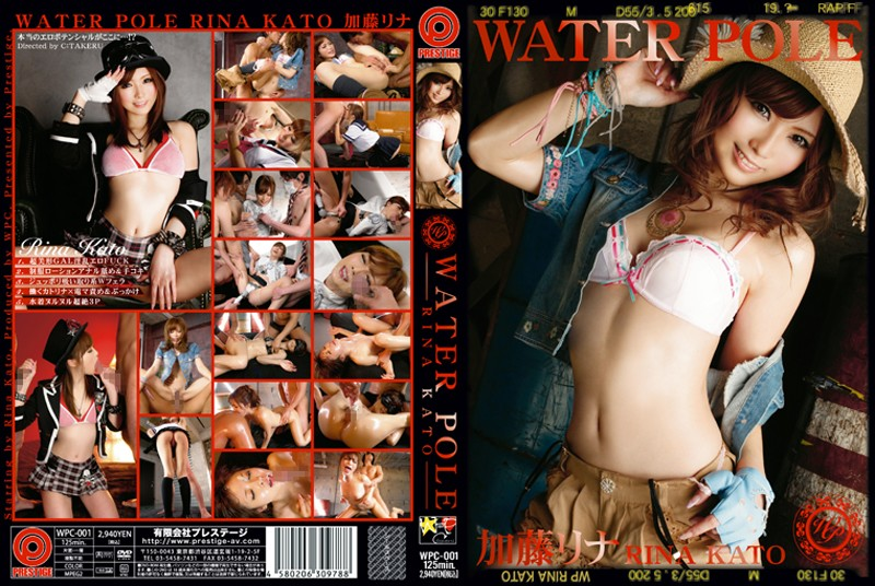 WATER PolE 01加藤莉娜