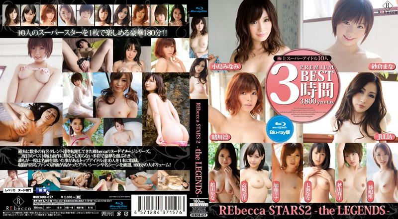 REbecca STARS 2 - the LEGenDS
