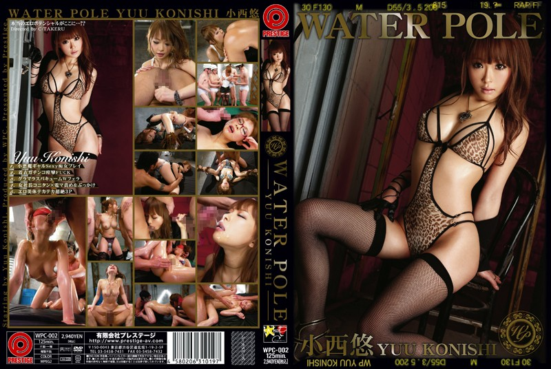 WATER POLE 02