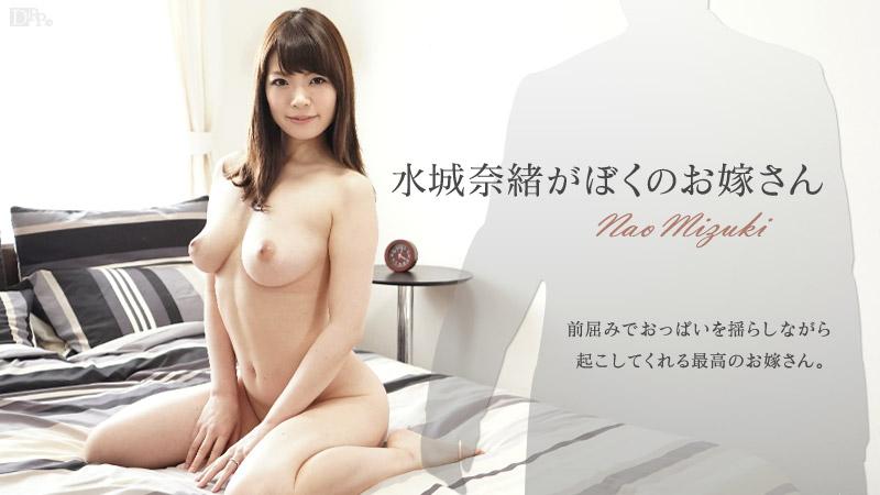[中文字幕]濃厚的接吻跟交纏的肉體小川阿佐美BBI177