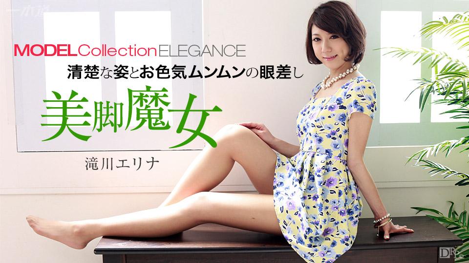 【一本道 081515_135】性感美腿小魔女 泷川惠里菜