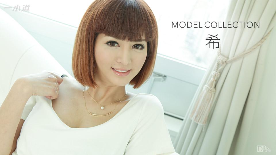 模型收藏麻生希