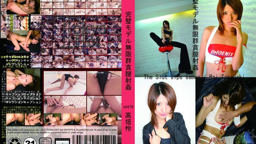 【n0478】美少女惨遭多人轮奸沦为肉便器 高垣怜