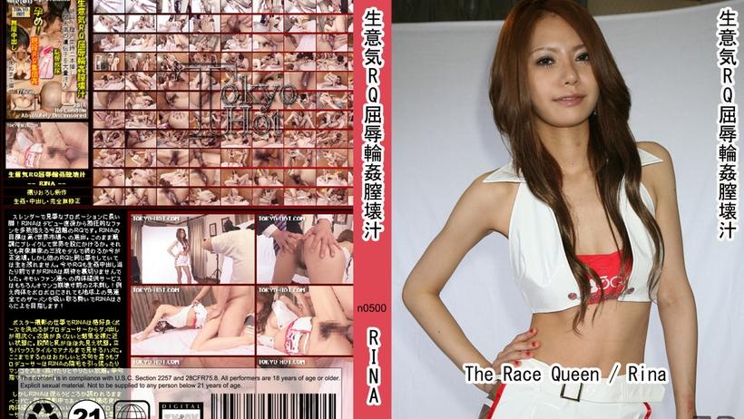 【N0500】制服女郎被囚禁轮奸 RINA