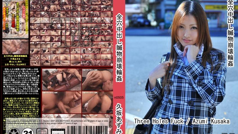 【n0505】性感少女三穴同时被插入 久坂爱奈