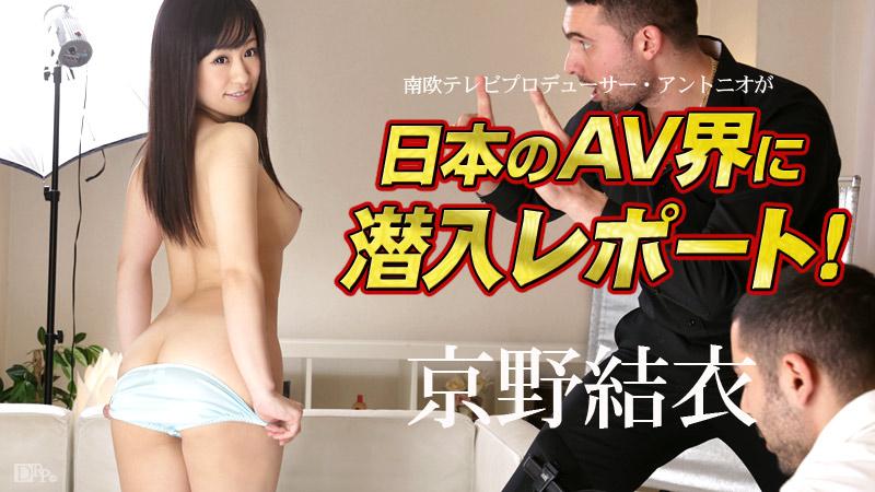 南欧电视制片人安东尼奥的日本AV潜入报告