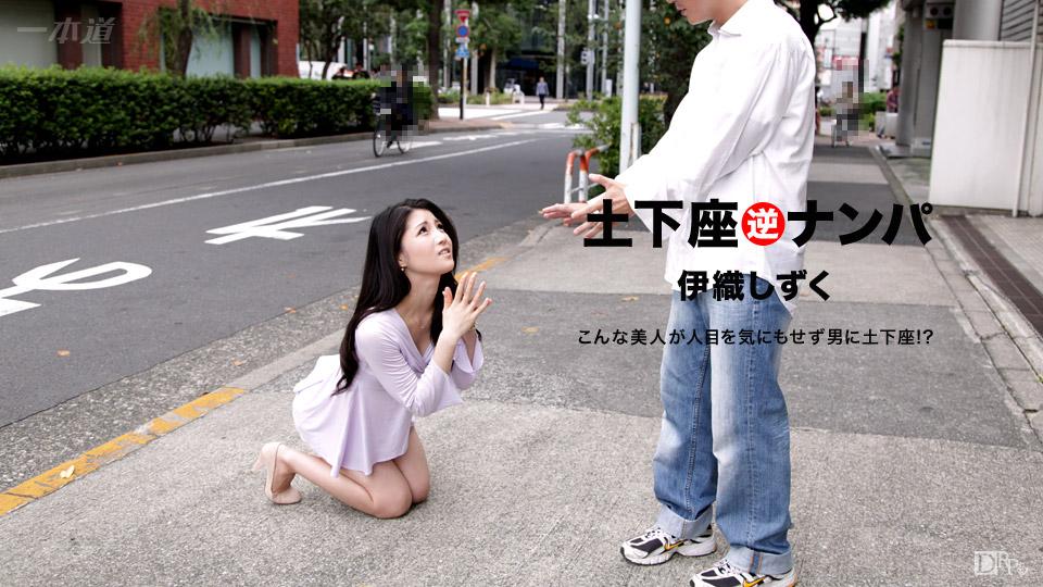 【051617_527】性感美女被中出 伊织雫
