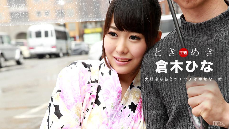 【100116_396】身材超好的美少女 仓木阳菜
