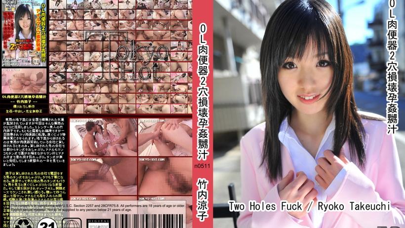 【n0511】性感女生沦为肉便器 竹内涼子