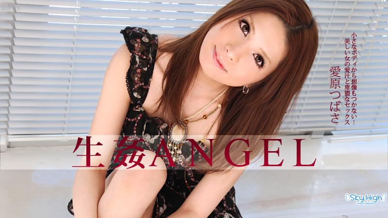 【090513-423】生姦Angel 后編 爱原翼