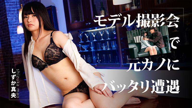 【heyzo_hd_0510】模特攝影會與前女友的突然相遇 井上真央