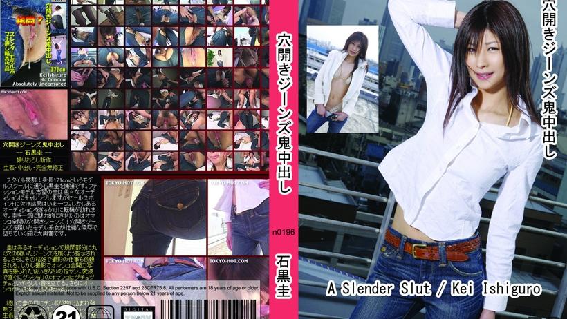【n0196】狂草制服性感美少女 石黒圭