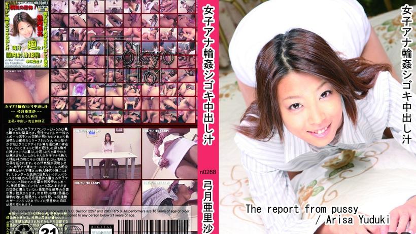 【n0268】美少女制服诱惑被多人强奸 月亜里沙