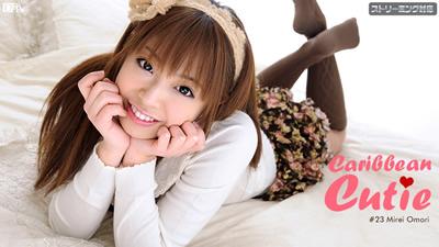 【022512-952】勒比甜心 Vol.23 大森美玲